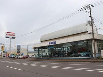 室蘭中島店