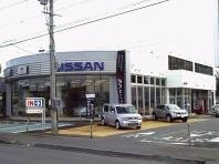 青森日産自動車