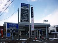 盛岡松園店