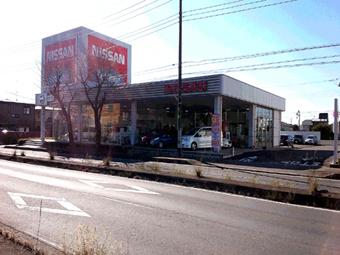サティオ石岡店