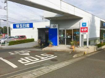 所沢北野店