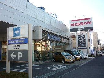 川口栄町店