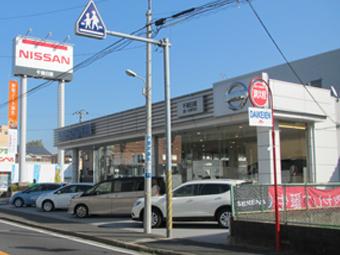 鎌ヶ谷富岡店