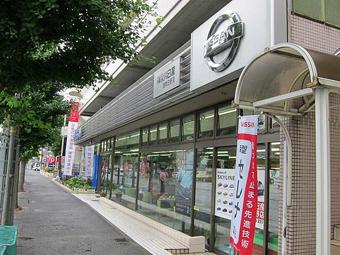 港南日野店