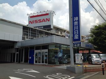 R1東戸塚店