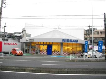 神奈川三枚町店