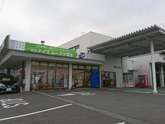 青葉藤が丘店
