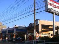 藤沢鵠沼店