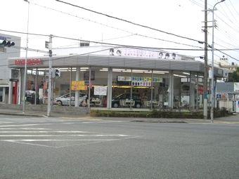 川西久代店