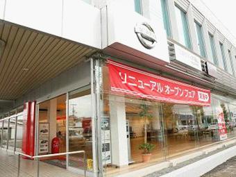 福山明神店