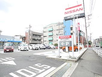 大和鶴間店