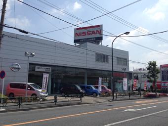 町田忠生店