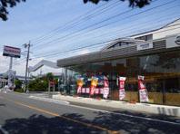 磐田豊田店