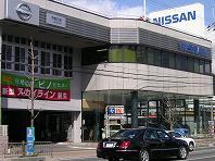 山科音羽店