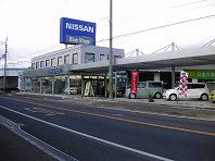 亀岡大井北店