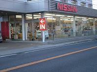 亀岡大井南店