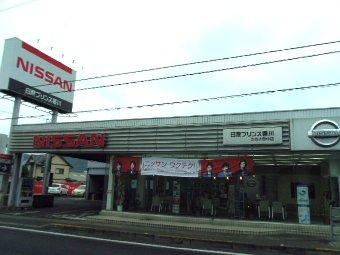 さぬき豊中店