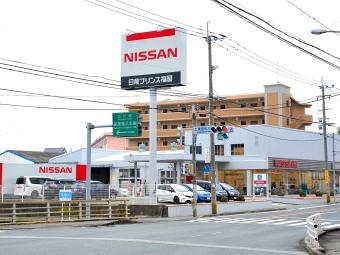 広川インター店