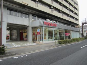 練馬北町店