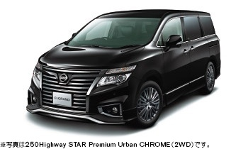 350Highway STAR Premium Urban CHROME