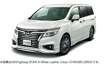 350Highway STAR White Leather Urban CHROME