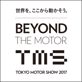BEYOND THE MOTOR TMS TOKYO MOTOR SHOW 2017