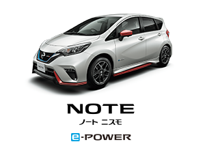 NOTE 日産ノート ニスモ e-POWER