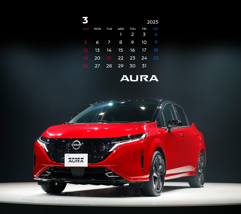日産 人気車種カレンダー